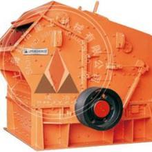 供应破碎设备,破碎机械,反击破,破碎机,反击式破碎机,破碎机价格