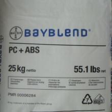 供应PC/ABS塑料合金GE(新加坡)2950-701批发