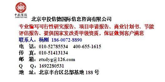 大庆市xx农贸商业街建设项目图片/大庆市xx农贸商业街建设项目样板图 (1)