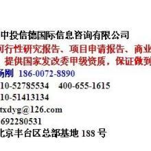 大庆市xx农贸商业街建设项目价格表