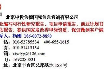 大庆市xx农贸商业街建设项目图片