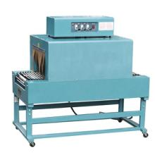 热收缩包装机收缩膜包装机BS400批发