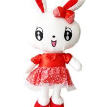 穿裙子 兔子 LOVE兔 毛绒玩具兔子新款 娃娃 本命年 兔