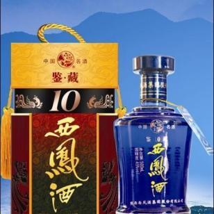 西凤酒十年鉴藏图片