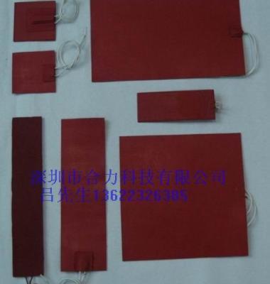 硅胶电热片图片/硅胶电热片样板图 (4)