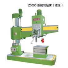 供应z3050摇臂钻床-3050摇臂钻床批发