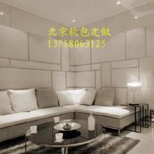 供应北京天美布艺装饰软包制作13718063125