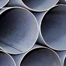 供应外贸不锈钢管厂家定点单位/内贸不锈钢无缝管招投标企业批发