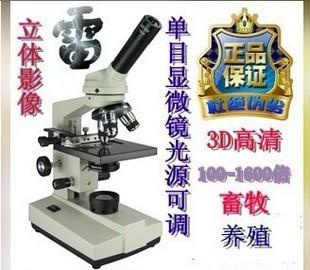 供应云南显微镜厂家