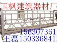 河北电动吊篮3图片