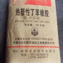 供应巴陵石化1401(791)792批发