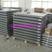 供应天津20t地磅价格-北京20吨电子磅秤批发