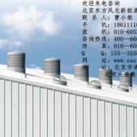 上海新型建材代理加盟首选东方风光
