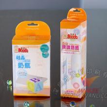 深圳pp胶盒印刷