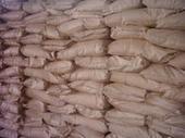 D-葡萄糖生产厂家,D-葡萄糖长期供应商,D-葡萄糖最新报价批发
