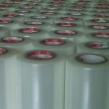 供应透明保护膜,东莞透明保护膜厂家供应透明保护膜,厂家直销透明保护膜图片