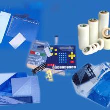 供应镜片保护膜,镜片保护膜生产厂家供应PVC静电膜、镜片保护膜批发