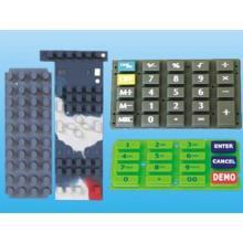供应键盘原料键盘硅胶原料大量批发批发