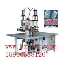 供应瑞安PVC塑料焊接机封口机