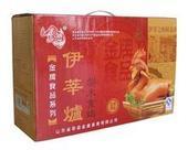 供应商丘食品包装纸盒纸箱印刷包装厂