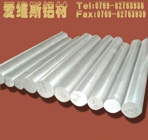 进口1060纯铝合金 美标1060纯铝板硬度 进口1060铝合金密度