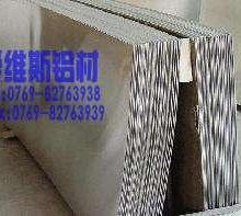 现货供应 2A50 2B50铝合金 有色金属加工材 冶金矿产