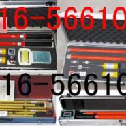 10KV高压核相仪图片