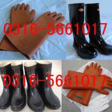 绝缘靴,10KV-35KV绝缘靴,电工绝缘靴