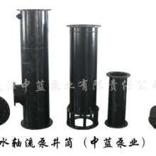 供应轴流泵大流量型