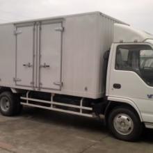 供应五十铃600P5米多宽度2米厢式货车