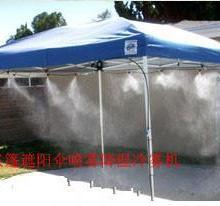 供应户外帐篷沙滩遮阳伞小区乘凉亭喷雾降温微雾机批发