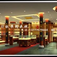 供应专卖店空间设计,五代同堂店面效果图图片