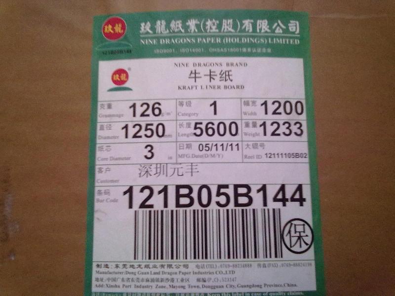 高强芯瑞华芯进口芯全芯系列销售