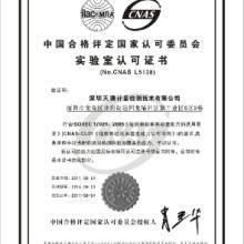 供应光学计量标准器具计量标准器具