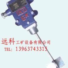 供应液压切断器,矿用传感器,质量保证真诚合作