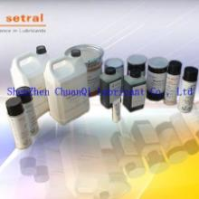 供应德国Sertal固体润滑剂/润滑粉末批发