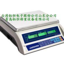供应JCE+电子称 计数称 点数称 计重计数秤