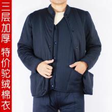 供应驼绒棉衣男士防寒服劳保服爸爸装男式棉衣加厚外套驼绒保暖服衣批发