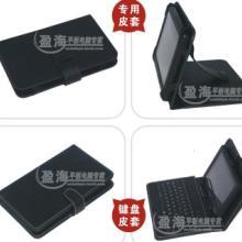 供应昂达VX610W豪华版7寸屏平板电脑