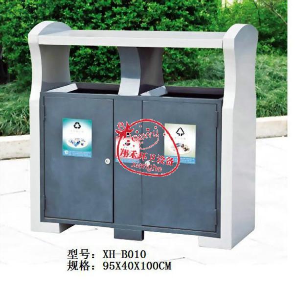 供应钢板垃圾桶XH-B009