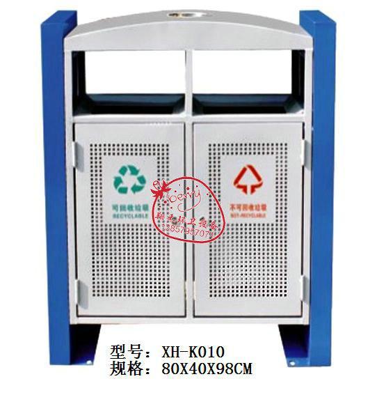 供应冲孔垃圾桶XH-K009