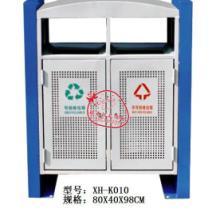 供应冲孔垃圾桶XH-K010 冲孔垃圾桶价格 冲孔垃圾桶批发