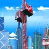 供应施工升降机操作,广东南海施工升降机操作指引