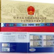 第四套人民币长城版连体钞图片