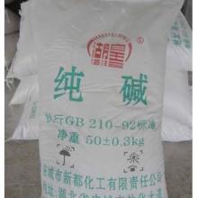 供应碳酸钠纯碱99批发