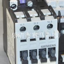 西门子交流接触器厂家+接触式继电器价格+直流接触器型号