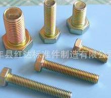 供应化学螺栓