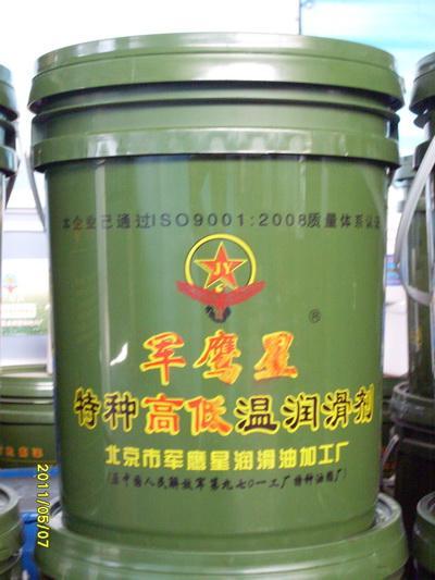 供应高温链条油
