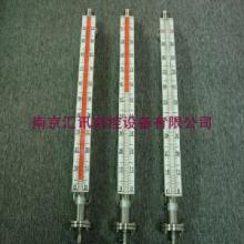 供应磁翻板液位计,磁翻板液位计哪里定制,磁翻板液位计批发