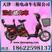 供应16'飞彩电动车 电动自行车 三枪电动车 电动车生产厂家